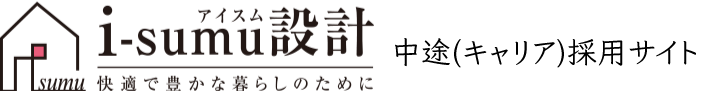 i-sumu設計